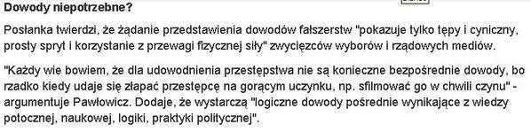 pawłłowicz