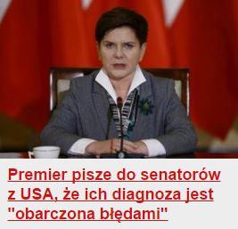 premierPisze