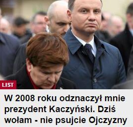 w2008